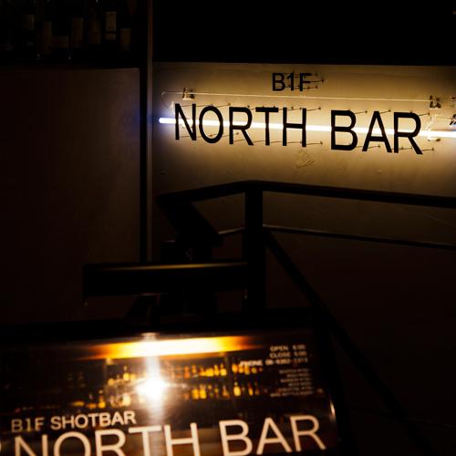 <!--C004 NORTH BAR-->