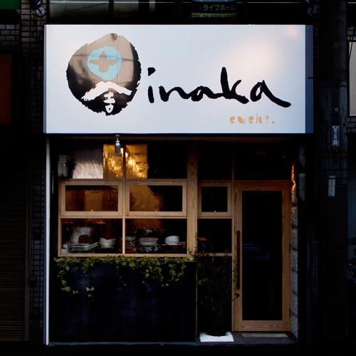 <!--C013 inaka sushi-->