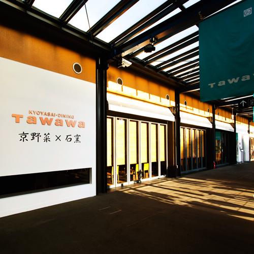 <!--C018 KYOYASAI-DAINING TAWAWA-->